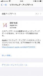 iOS 14.8 327.9MB
