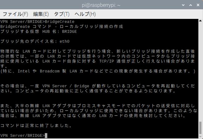 BridgeCreate